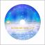 «Образная медитация - 5» Авторская медитация А.А.Козлова.