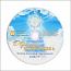 «Образная медитация - 4» Авторская медитация А.А.Козлова.